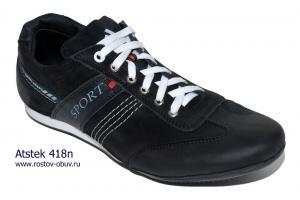 Фото Ростовская мужская обувь, Весна-осень спорт Обувь мужская AT 418n