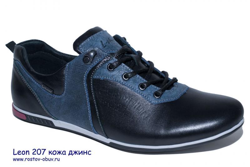 Обувь мужская LN 207j