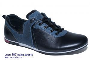 Фото Ростовская мужская обувь, Весна-осень классика Обувь мужская LN 207j