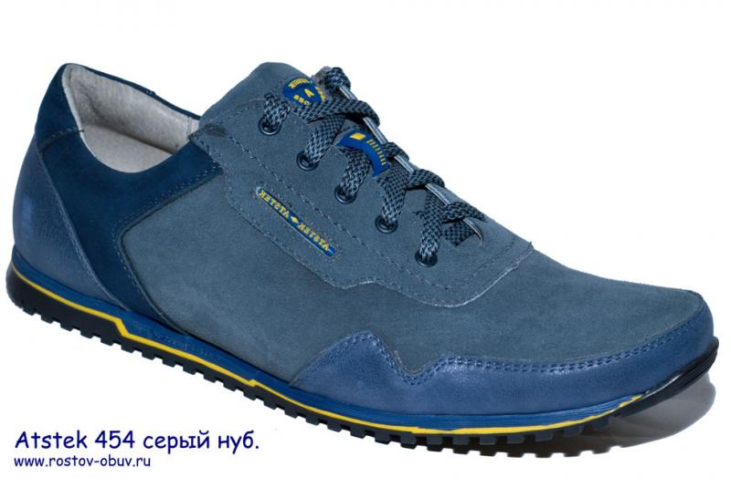 Обувь мужская AT 454ns