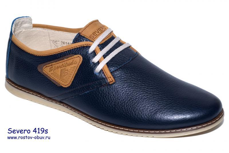 Обувь мужская SV 419s