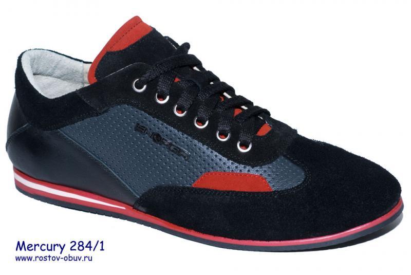 Обувь мужская MR 284/1