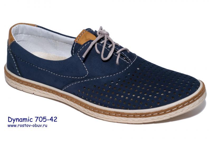Обувь мужская DN 705-42