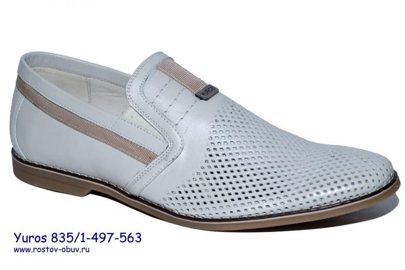 Обувь мужская YU 835/1-497-563