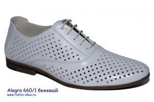 Фото Ростовская мужская обувь, Лето Обувь мужская AL 660/1b