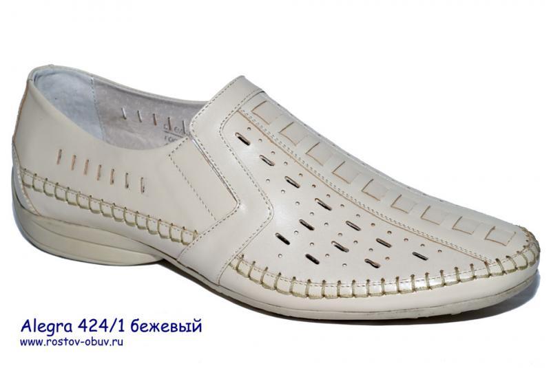 Обувь мужская AL 424/1b