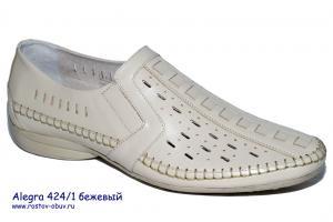 Фото Ростовская мужская обувь, Лето Обувь мужская AL 424/1b