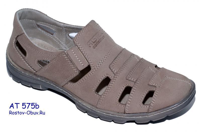 Обувь мужская AT 575b