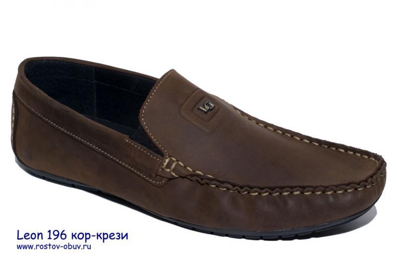 Обувь мужская LN 196kk