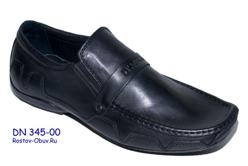 Обувь мужская DN 345-00
