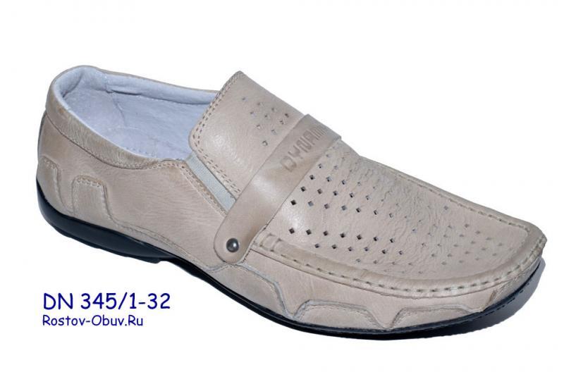 Обувь мужская DN 345/1-32