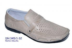Фото Ростовская мужская обувь, Мокасины Обувь мужская DN 345/1-32
