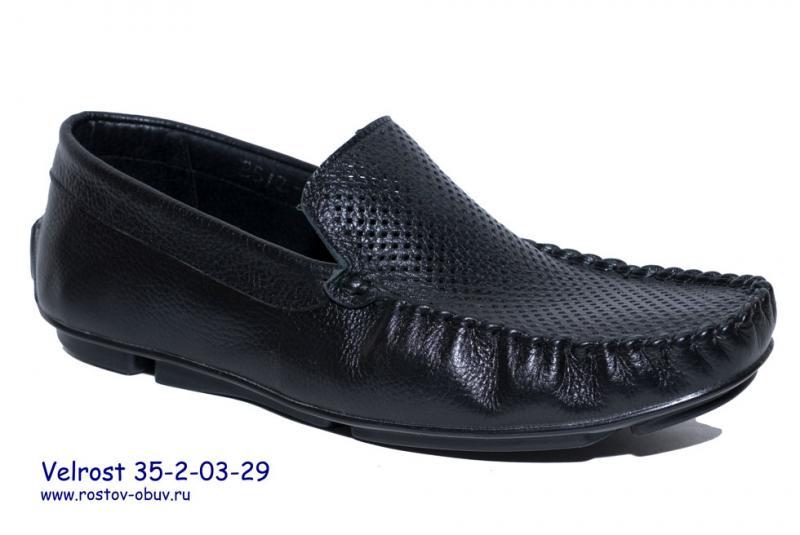 Обувь мужская VR 35-2-03-29