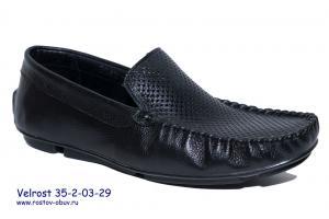 Фото Ростовская мужская обувь, Мокасины Обувь мужская VR 35-2-03-29
