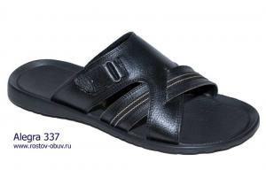 Фото Ростовская мужская обувь, Кожаные тапки Обувь мужская AL 337