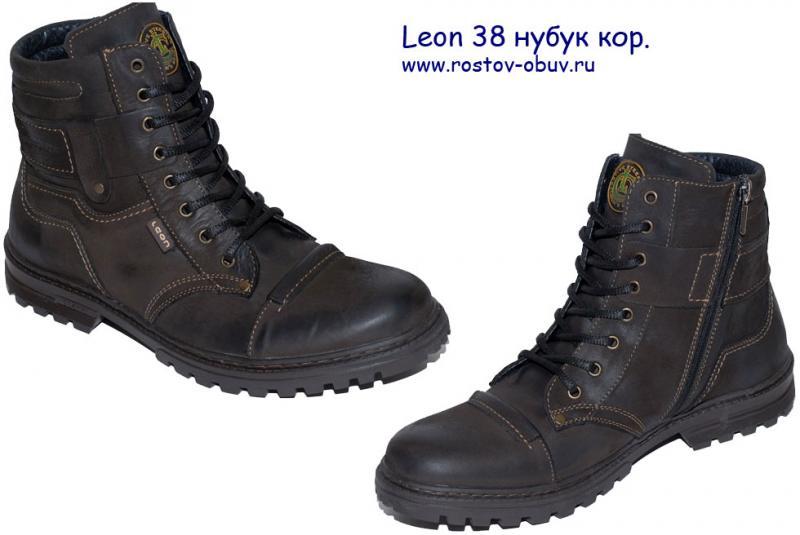 Обувь мужская LN 38nkw