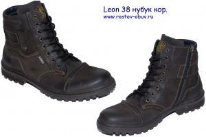Фото Ростовская мужская обувь, Зима комфорт Обувь мужская LN 38nkw