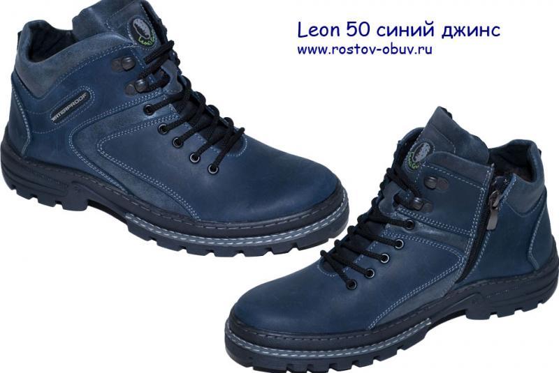 Обувь мужская LN 50jw