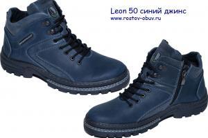 Фото Ростовская мужская обувь, Зима комфорт Обувь мужская LN 50jw
