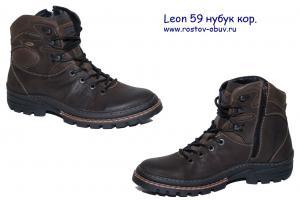 Фото Ростовская мужская обувь, Зима комфорт Обувь мужская LN 59nkw