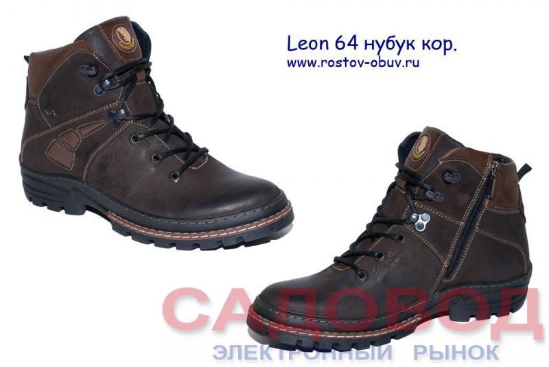 Обувь мужская LN 64nkw