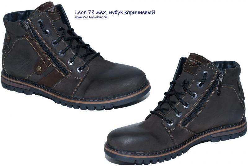Обувь мужская LN 72wnk