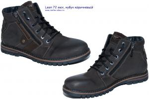 Фото Ростовская мужская обувь, Зима комфорт Обувь мужская LN 72wnk