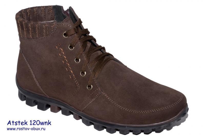 Обувь мужская AT 120wnk