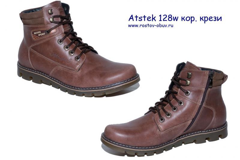 Обувь мужская AT 128wkk