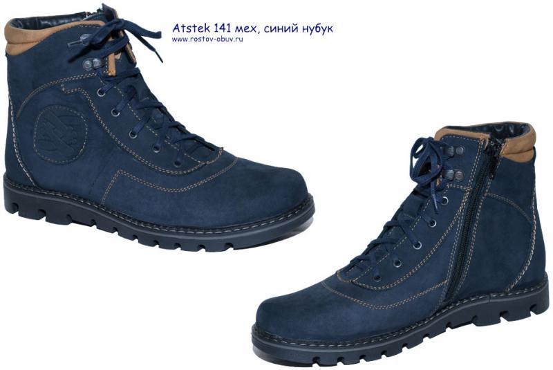 Обувь мужская AT 141ws