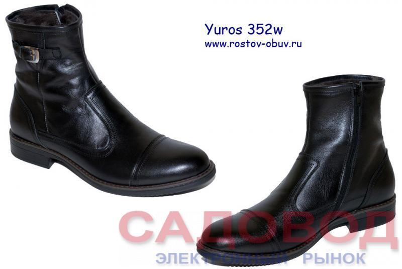 Обувь мужская YU 352w