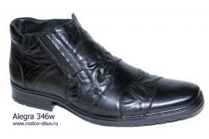 Фото Ростовская мужская обувь, Зима классика Обувь мужская AL 346w