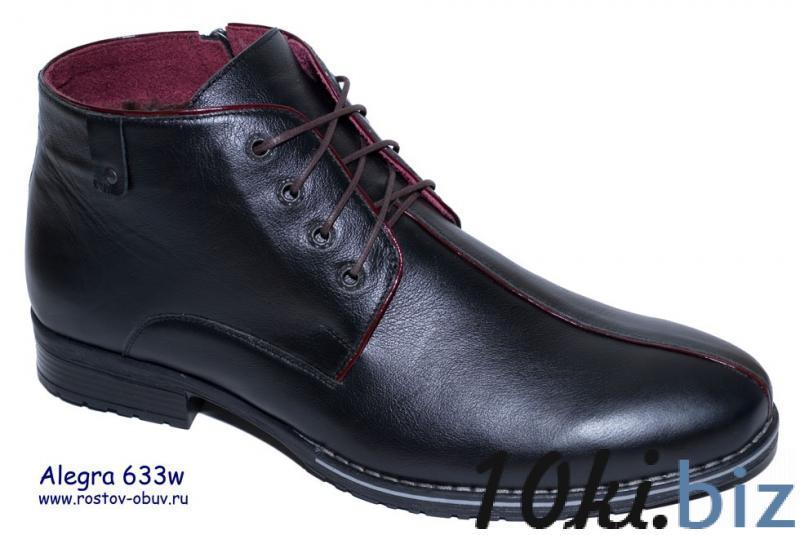 Обувь мужская AL 633w Ботинки мужские в России