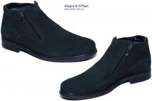 Фото Ростовская мужская обувь, Зима классика Обувь мужская AL 8-025wn