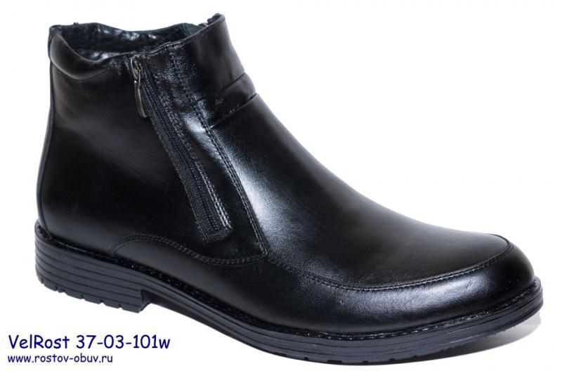 Обувь мужская VR 37-03-101w