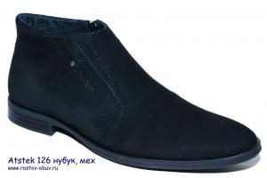 Фото Ростовская мужская обувь, Зима классика Обувь мужская AT 126nw