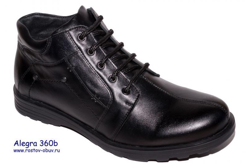 Обувь мужская AL 360