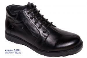 Фото Ростовская мужская обувь, На байке Обувь мужская AL 360