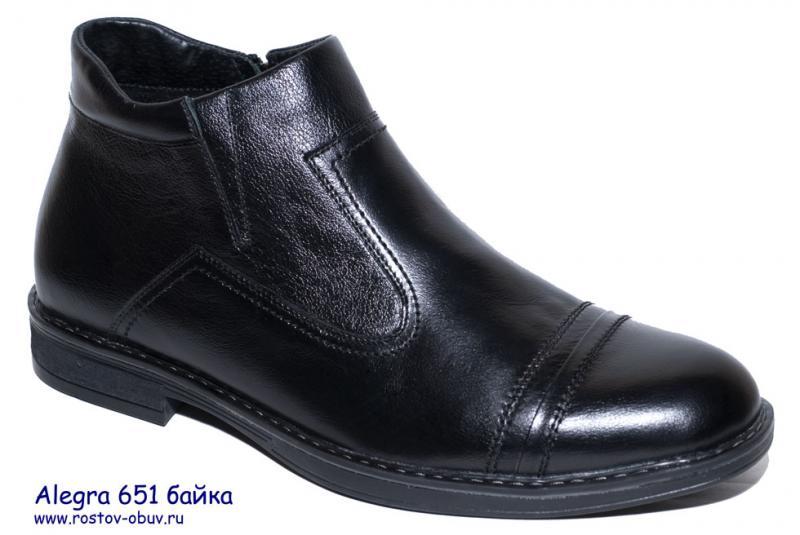 Обувь мужская AL 651