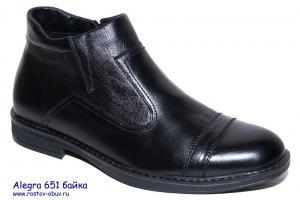Фото Ростовская мужская обувь, На байке Обувь мужская AL 651