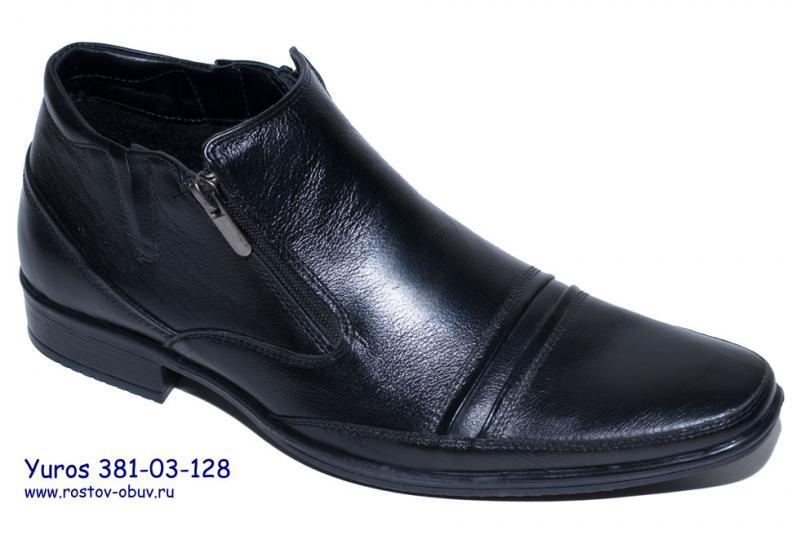 Обувь мужская YU 381-03-128