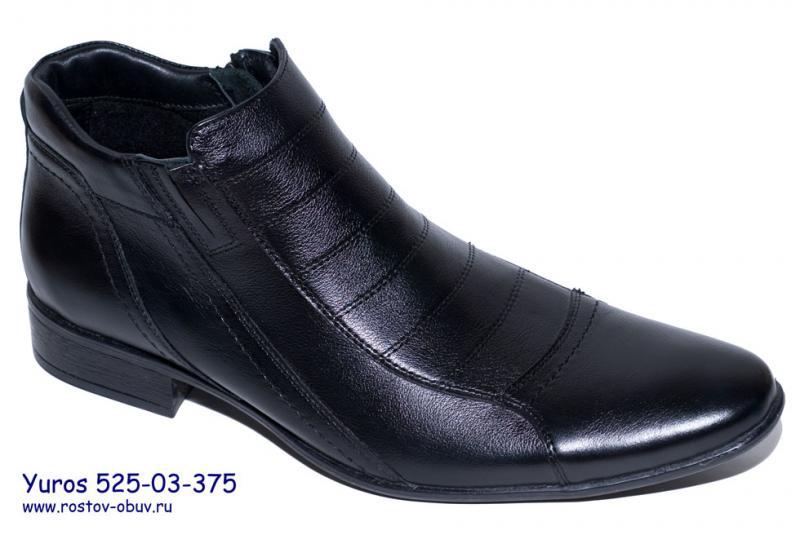 Обувь мужская YU 525-03-375