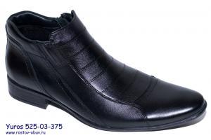 Фото Ростовская мужская обувь, На байке Обувь мужская YU 525-03-375