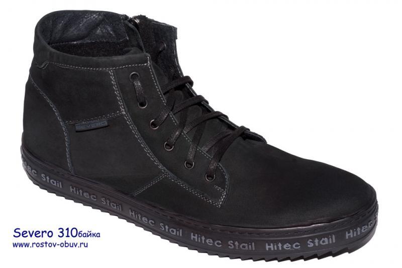 Обувь мужская SV 310-316b