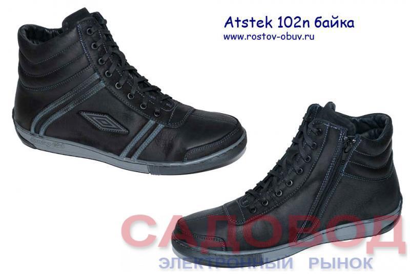 Обувь мужская AT 102nb