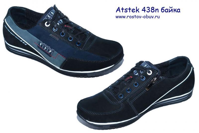 Обувь мужская AT 438nb