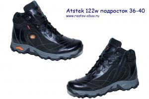 Фото Ростовская мужская обувь, Великаны и подростки Обувь мужская AT 122wp