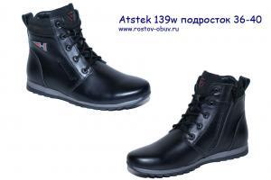 Фото Ростовская мужская обувь, Великаны и подростки Обувь мужская AT 139wp