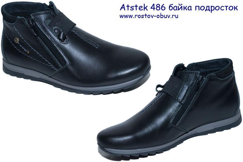 Обувь мужская AT 486pb
