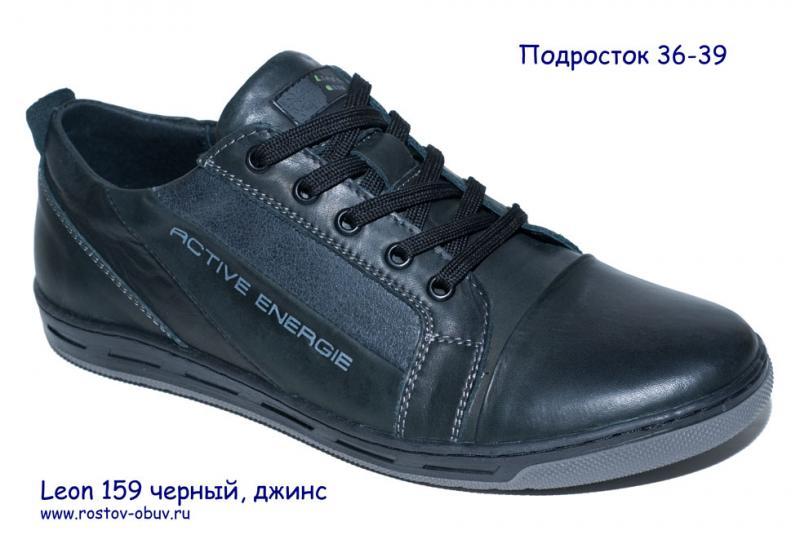Обувь мужская LN 159jp